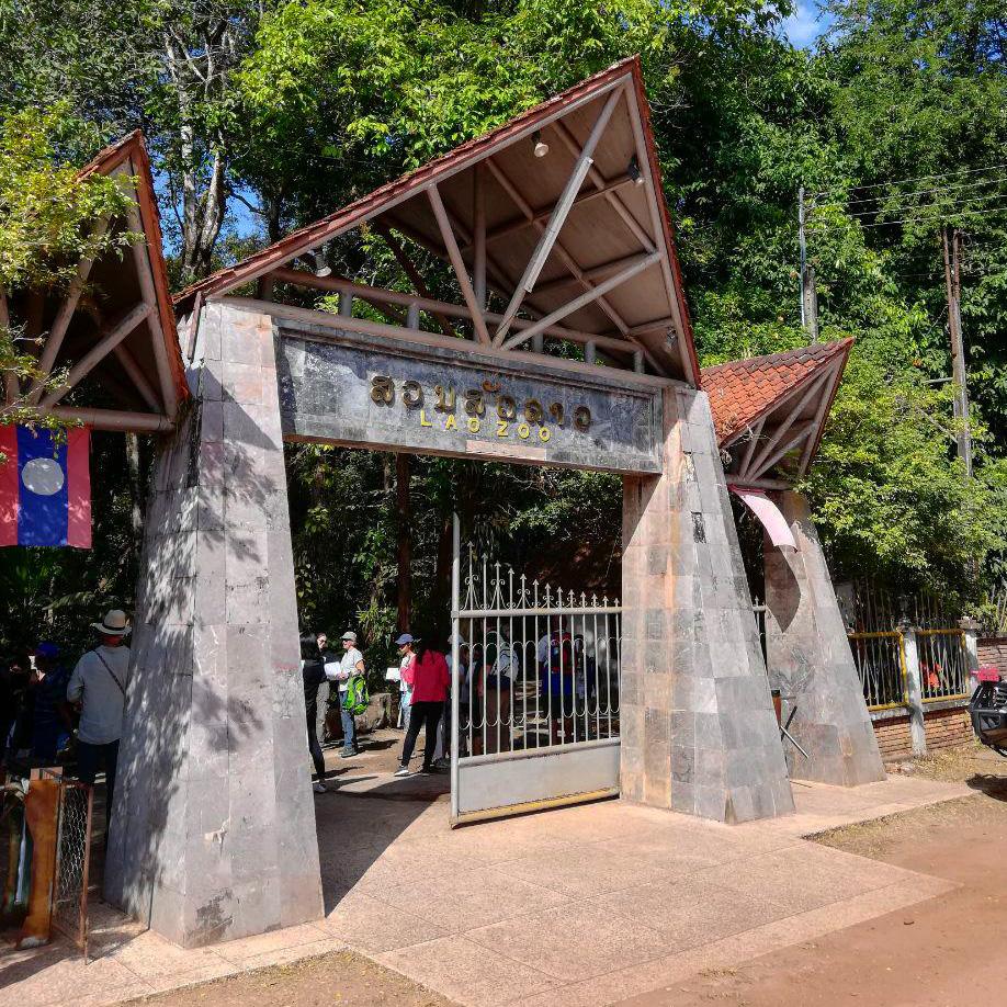 Lao Zoo entrance